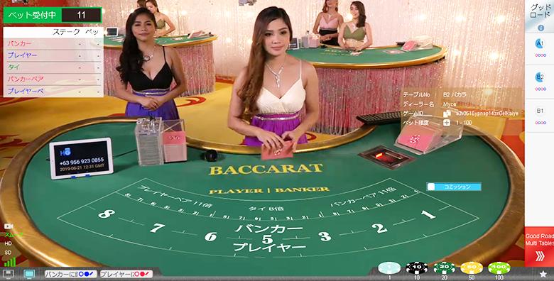 カジノシンガポール美人カジノディーラー