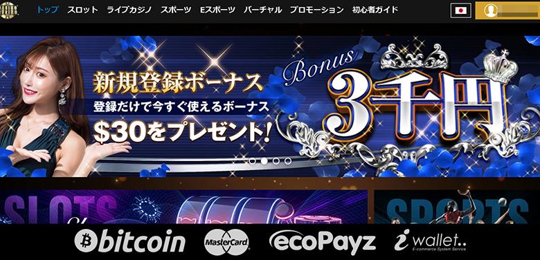 カジノカジノ トップ